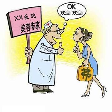 上海重拳出击无证医疗美容行为